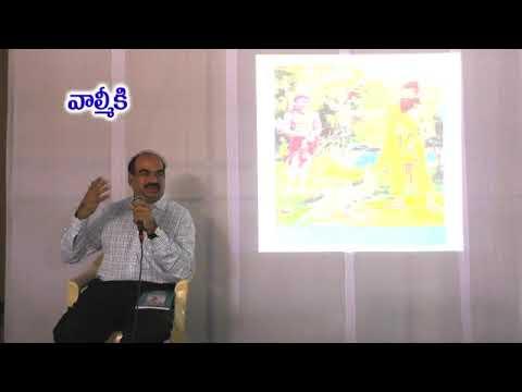 """""""వాల్మీకి"""" By Dr. P.R.K. Varma, MD,DM. Cardiologist. Varma Hospitals, Bhimavaram. (Telugu) #cardiology"""