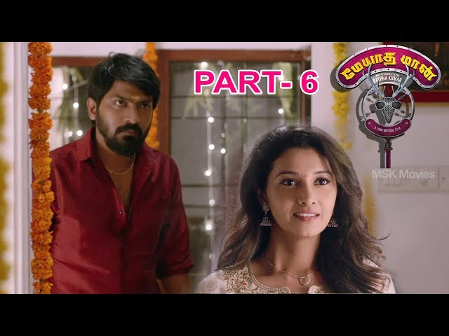 Download meyatha maan movie download