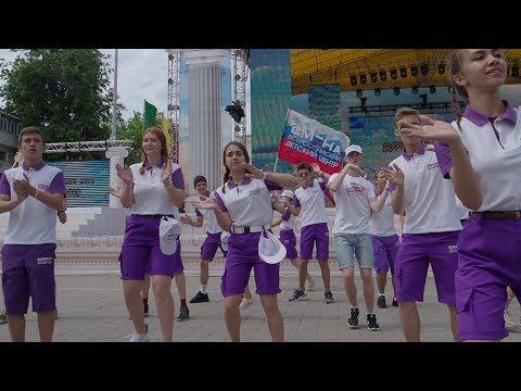 Сменовцы приняли участие в открытии курортного сезона Анапы!