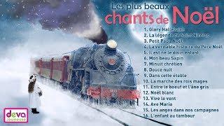 Les plus belles comptines de Noël (Album 35 min) ⒹⓔⓥⓐNoël des enfants