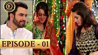 Sun Yaara Episode 01 | ARY Digital Top Pakistani Dramas