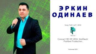 "Эркин Одинаев ""Рафт-рафт"" | Erkin Odinaev ""Raft-raft"""