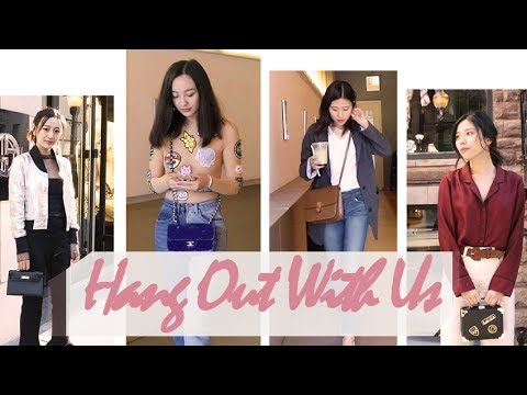 Hang Out With Us| 闺蜜约会LookBook | Outfit Ideas