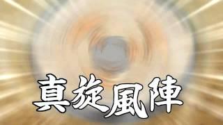 Inazuma Eleven Shin Senpuujin