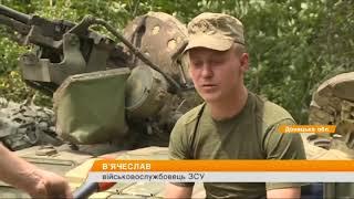 В полной боевой! Как отражают атаки пехота и танкисты на Передовой