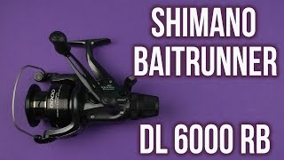 Распаковка Shimano Baitrunner DL 6000 RB BTRDL6000RB