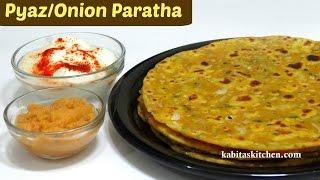 Pyaaz Paratha Recipe | Onion Paratha | Easy Lunchbox Recipe | Paratha Recipe by kabitaskitchen