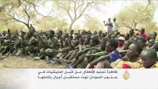 يونيسف: 65 ألف طفل جندوا للقتال بجنوب السودان