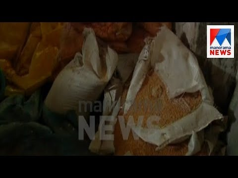 Supply co godown not following the guidelines of food safety act | Manorama News