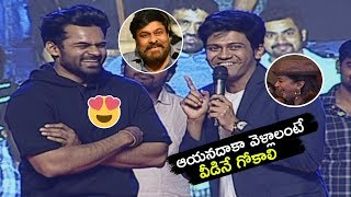 Naveen Polishetty FUNNY Comments on Sai Dharam Tej at Agent Sai Srinivasa Athreya Pre Release | NQ