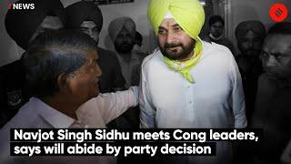 Navjot Singh Sidhu: