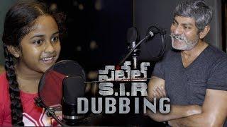 Patel S.I.R Movie Dubbing Video | Jagapathi Babu | Vasu Parimi | Vaaraahi Chalana Chitram