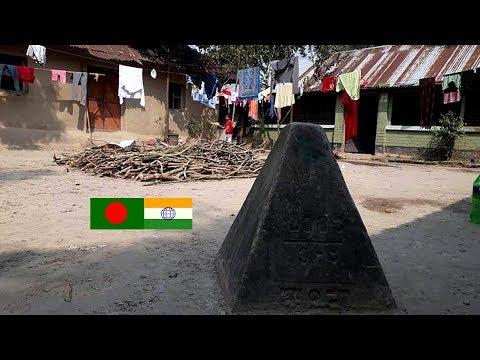 বাড়ির উঠানে সীমান্ত পিলার | রান্নাঘর বাংলাদেশে ঘুমানোর ঘর ভারতে | India Bangladesh Border