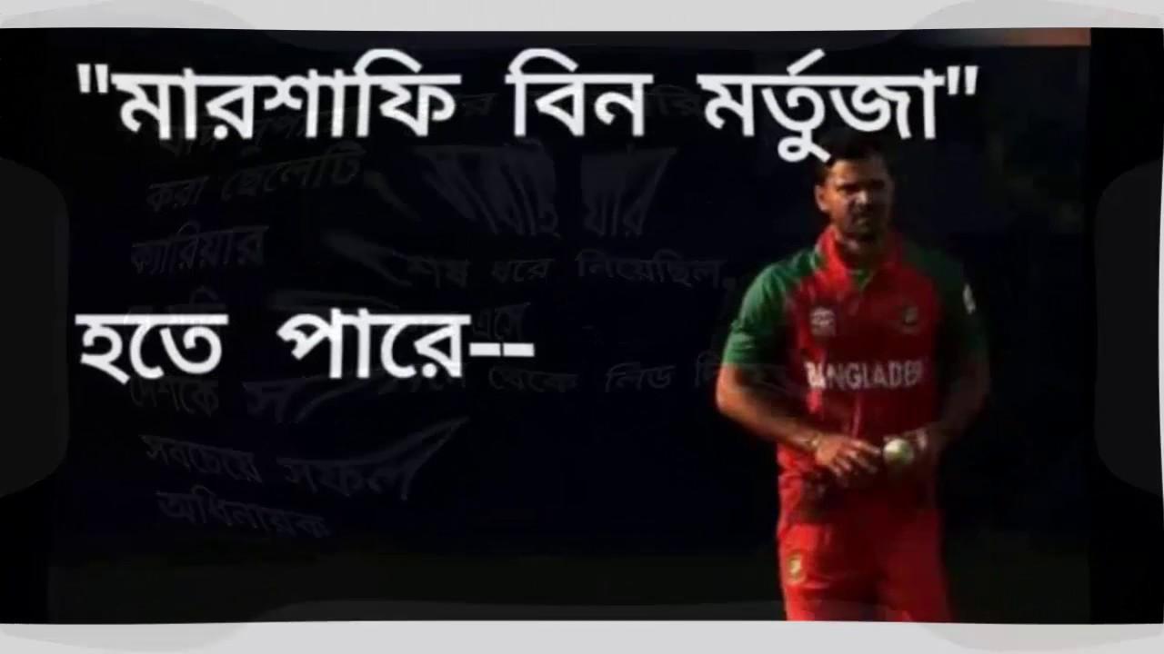 bangla motivational speech for success l most inspirational bangla motivational speech for success l most inspirational speeches