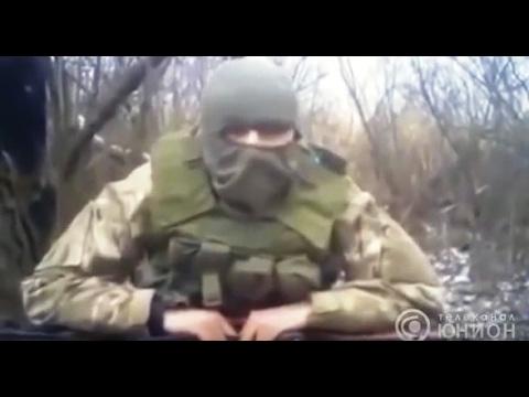 Бойцов ВСУ разбирают на органы  Шокирующее признание АТОшника!