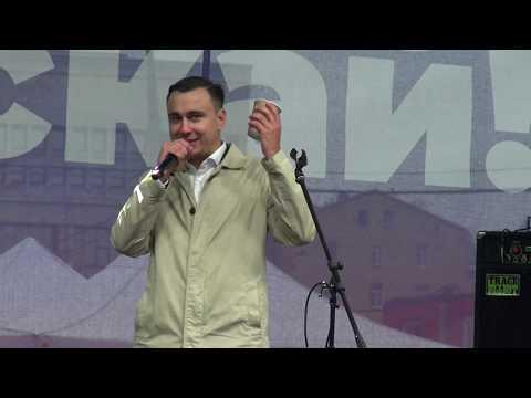 Митинг Отпускай! в Москве на пр. Сахарова. ПОЛНОЕ ВИДЕО