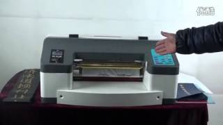 DOCON DC 300TJ digital foil printer,digital hot stamping machine,digital foil stamping machine