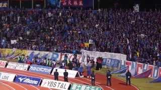 2014年 J1第30節 ヴァンフォーレ甲府vs川崎フロンターレ 試合終了後の甲...