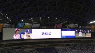 6月8日の始球式は、NGT48の長谷川玲奈さん NGT48の本間日陽さんも一緒です.
