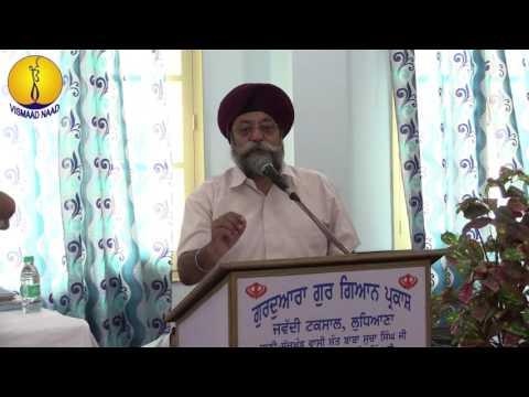 Seminar: Sarbat Da Bhala : Dr  Anurag Singh ji