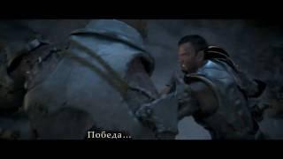 Dragon Age: Начало - Второй видеоролик