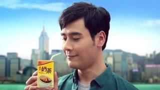 維他港式奶茶30秒廣告 2016