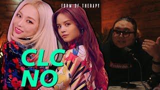 "Producer Breaks Down: CLC ""No"" MV"