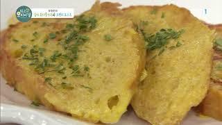 최고의 요리 비결 - 유창준의 감자 취나물수프와 프렌치…