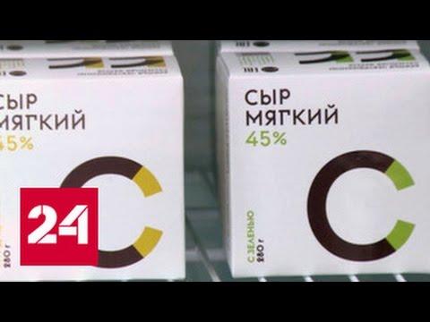 В России будут поднимать молочную отрасль