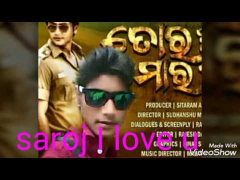 Action star saroj