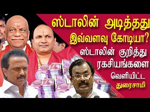 saidai duraisamy reveals corruption of stalin| latest tamil news | tamil news today chennai  redpix