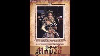 Королева Марго (14 серия)