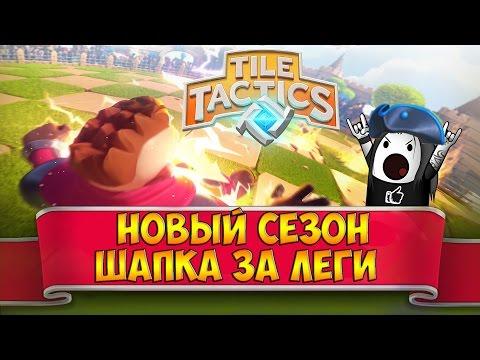 Прикольные игры онлайн играть бесплатно