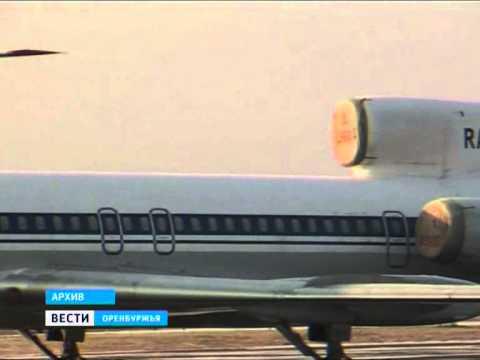 «Оренбургские авиалинии» выплатили штраф