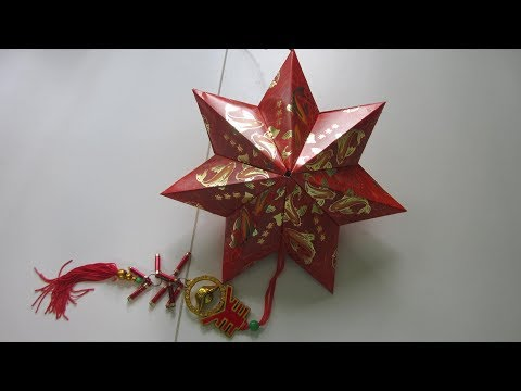 CNY TUTORIAL NO. 61 - Red Packet (Hongbao) Star Lantern  (怎么用新年红包做爆竹)