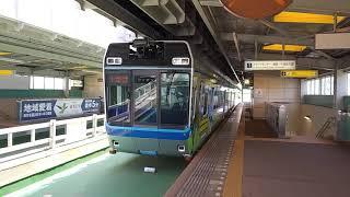 【2016/5/1】千葉都市モノレール1000形 第14編成  三井商事号   千葉公園駅(CM04)発車