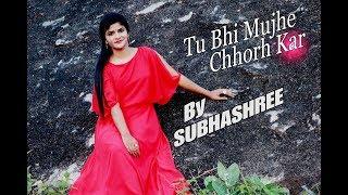 Kya Sukun Mila Tujhe / Subhashree Jena