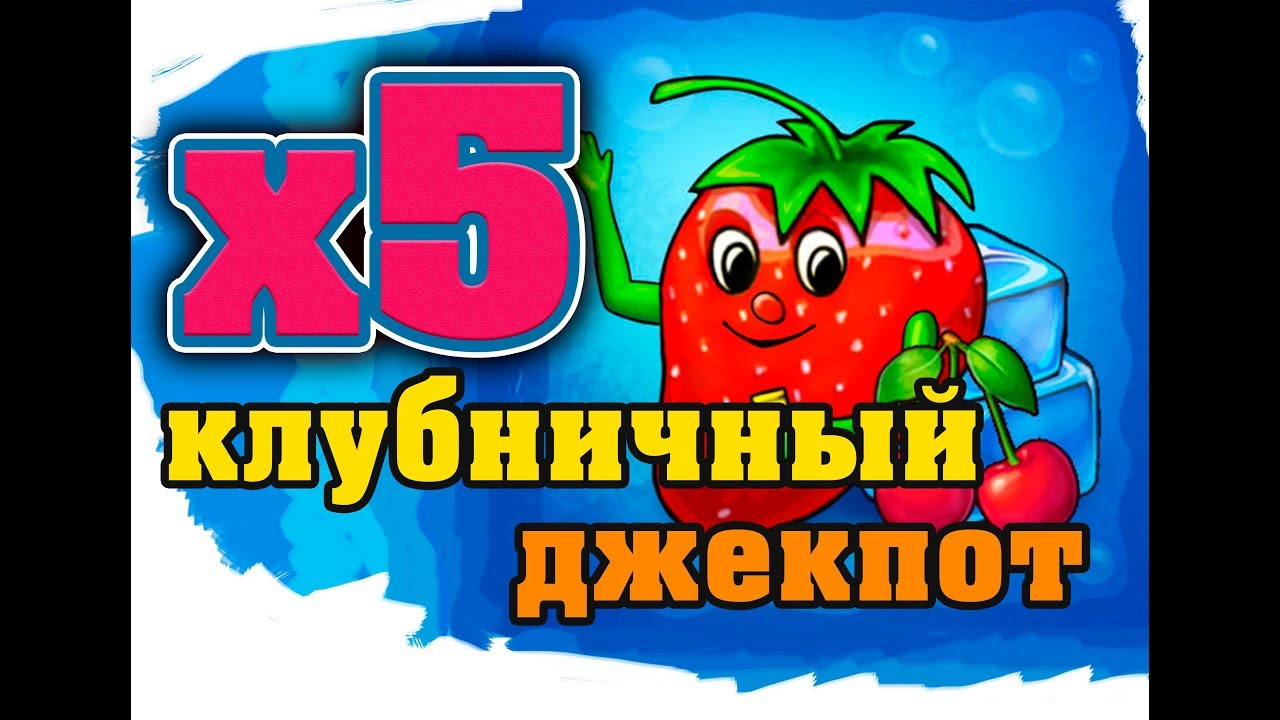 Игровые автоматы метро джекпот миллион