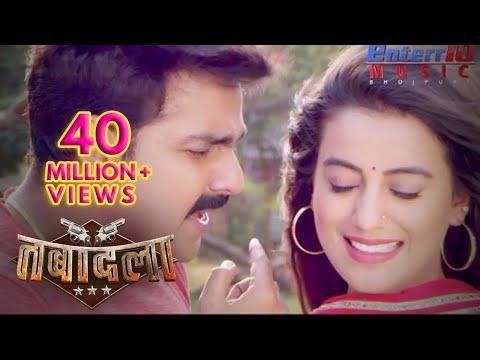 Dhadkela Chatiya Mor Ho - Film Tabadala (तबादला) - Pawan Singh - SuperHit Bhojpuri Song 2017
