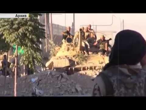 ИГИЛ в Средней
