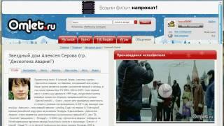 Другие сайты МТС: Общение на Omlet.ru (12/12)