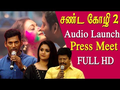 vishal film factory, sun pictures, sandakozhi 2 songs & audio launch press meet vff tamil news live tamil news   Sandakozhi 2  is an upcoming Indian Tamil action drama film written and directed by N. Linguswamy. A sequel to the successful Sandakozhi (2005), the film features Vishal for his 25th film in a dual role as Father & Son with Keerthy Suresh and Rajkiran in the lead roles. Varalaxmi Sarathkumar and Soori in other pivotal roles. The film began production during September 2017 and confirmed to be released in October, the movie crew had its song and audio released today at sun pictures, vishal film factory, sun pictures, sandakozhi 2 songs, sandakozhi songs, vff vishal,  Keerthy Suresh,rajkiran,varalaxmi sarathkumar, soor, yuvan shankar raja,   More tamil news tamil news today latest tamil news kollywood news kollywood tamil news Please Subscribe to red pix 24x7 https://goo.gl/bzRyDm  #kollywoodnews   sun tv news sun news live sun news