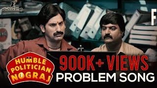 PROBLEM SONG | HUMBLE POLITICIAN NOGRAJ | Musical journey about Politicians, People & their Problems