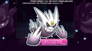 Recibe un Shiny Mega Gengar  | Pokémon X / Y | Gengarita y Mega-Gengar Thumbnail