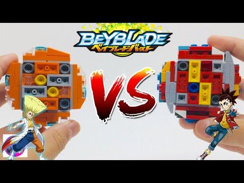 GLIDE RAGNARUK vs INFINITE ACHILLES | Ranjiro VS  Aiga | LEGO BEYBLADE burst Super King