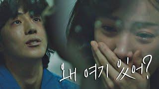 [오열] 구치소에서 상처투성이가 된 남주혁(Nam Joo Hyuk)을 본 한지민(Han Ji Min) 눈이 부시게(Dazzling) 12회