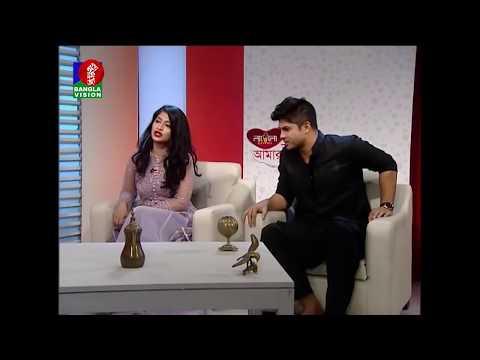 Amar Ami   Nirob & Sharika   BanglaVision Program   Ep-519