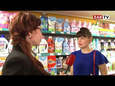 Единственный за Уралом магазин для семейного уюта открылся в Чите