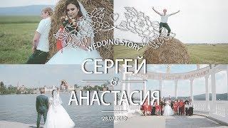 2018.07.29 - Сергей и Анастасия