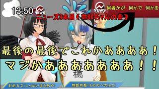 文さんと布都ちゃんどっちがニュースを読むかの戦い【前編】 https://yo...